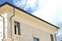 Облагораживание фасада