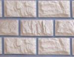 Фасадный сайдинг под камень и его особенности